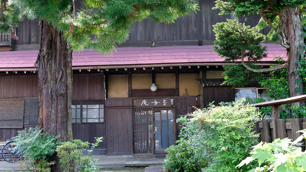 Nagayamon Nomen Art Museum_DSC7314