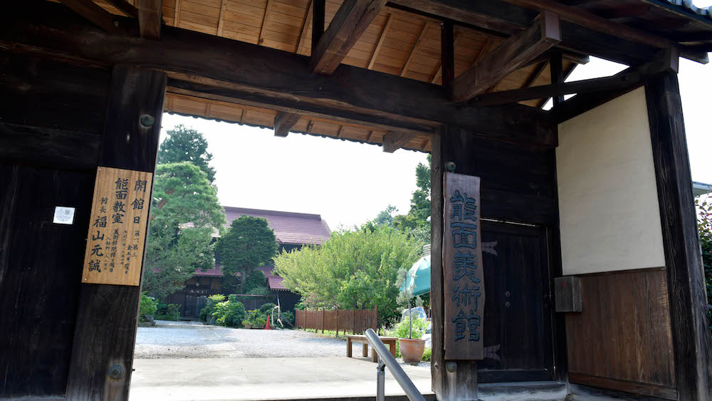 Nagayamon Noumen Art Museum4