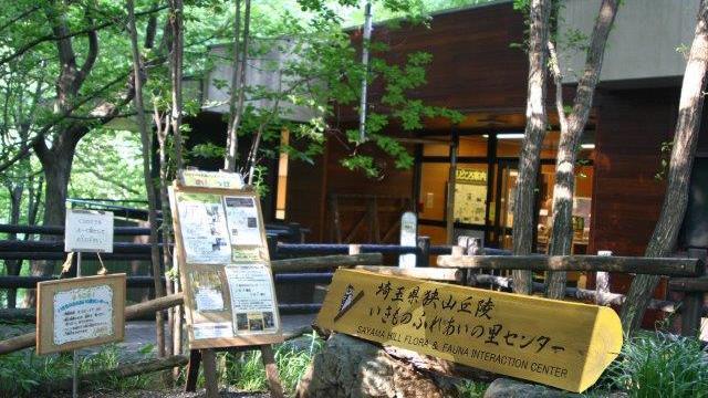 Sayama_center