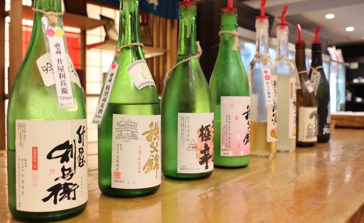 chichibu nishiki