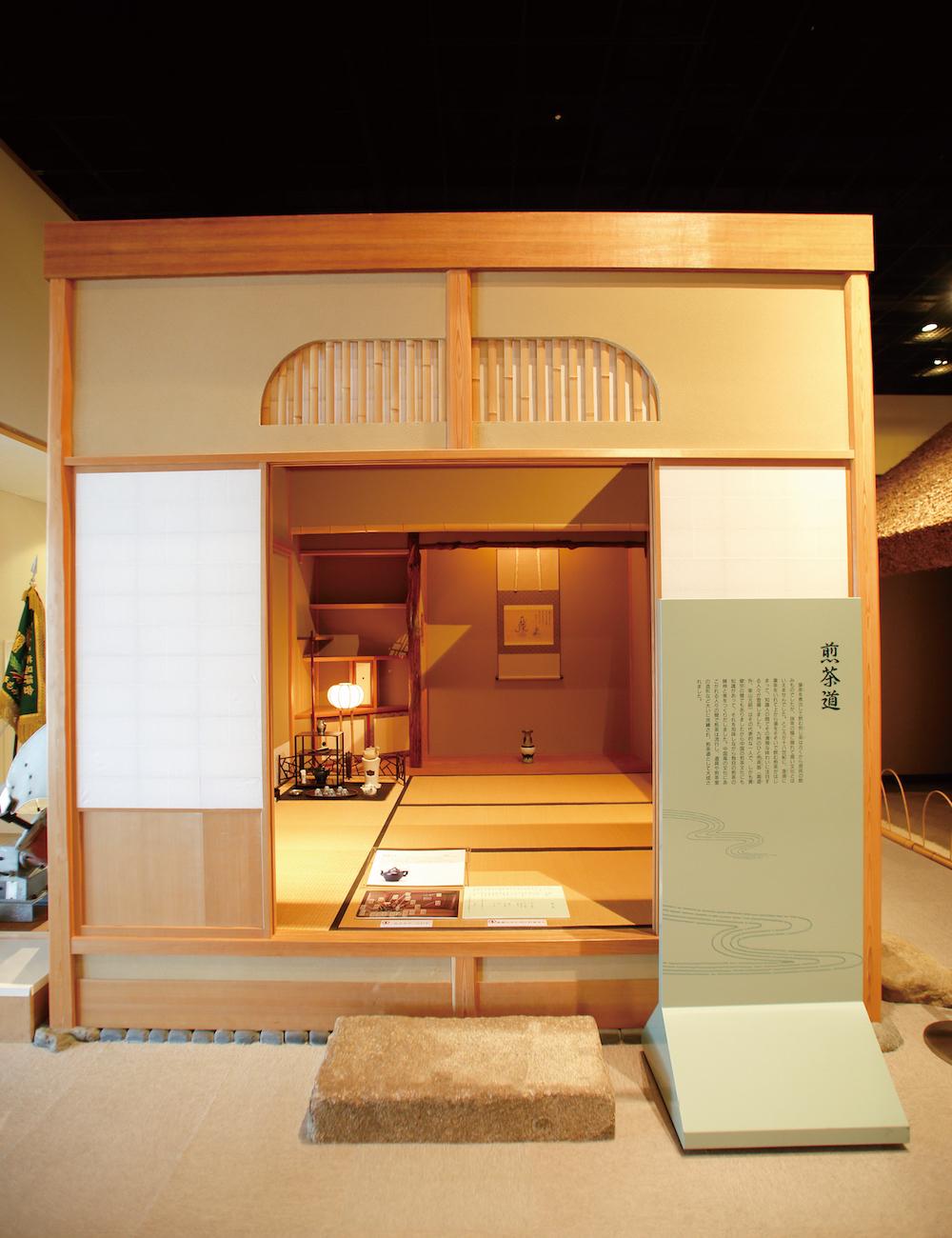 煎茶室的設計和製作煎茶時用到的道具皆陳列其中, 展示煎茶道文化的歷史沿革。