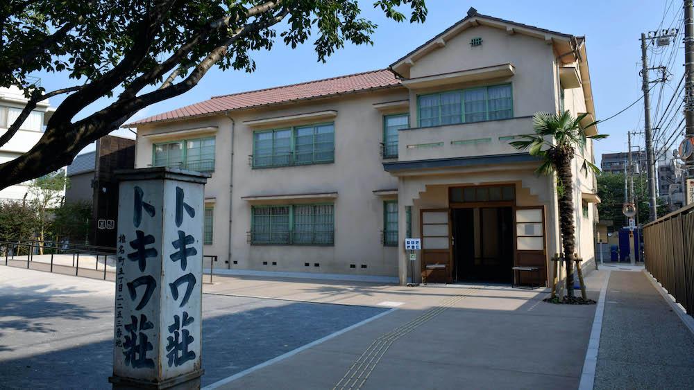 Tokiwaso 1