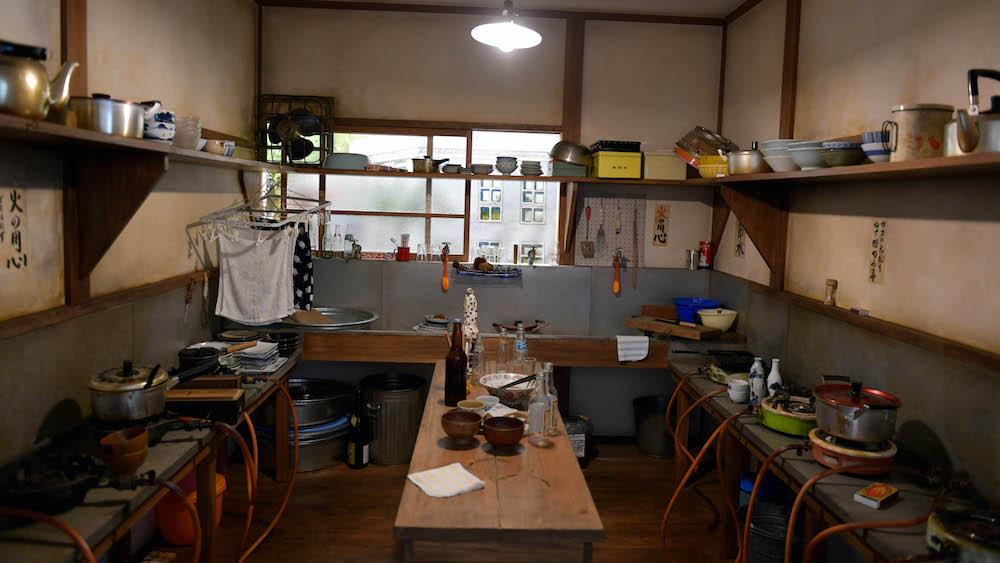 Tokiwaso 4