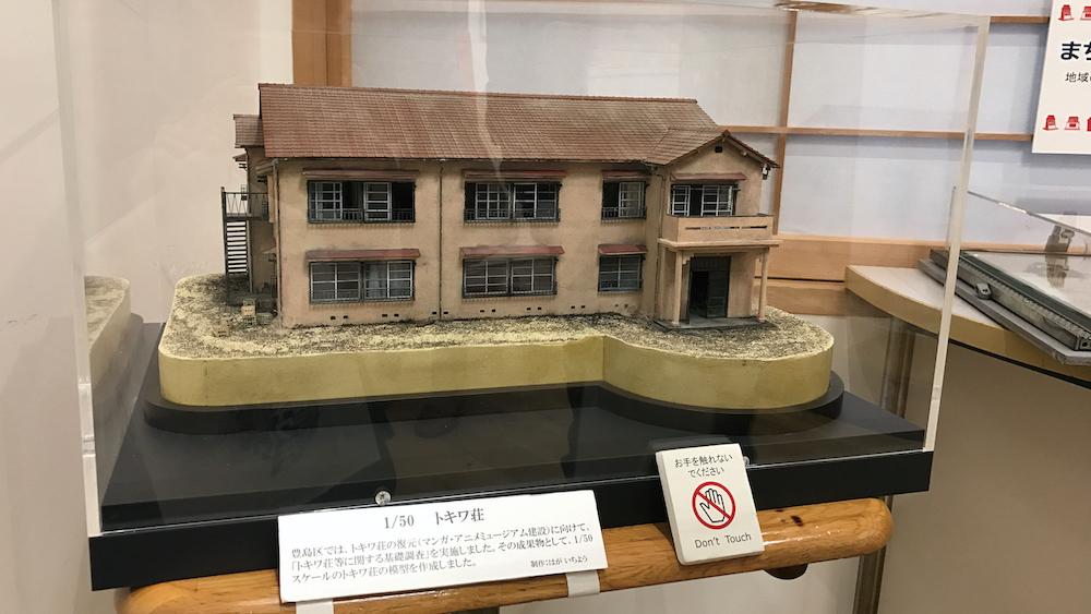 Tokiwaso