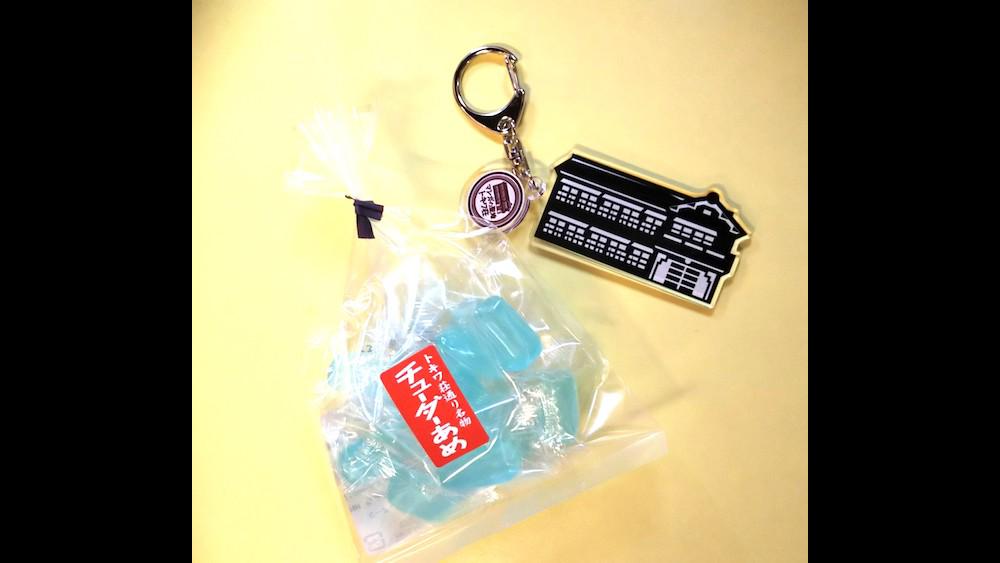 tokiwaso oyasumidokoro1