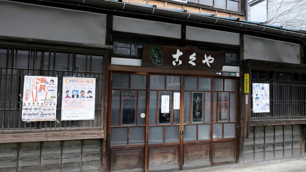 kokuya3