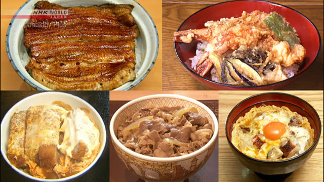 The many different faces of donburi: stewed, fried and grilled