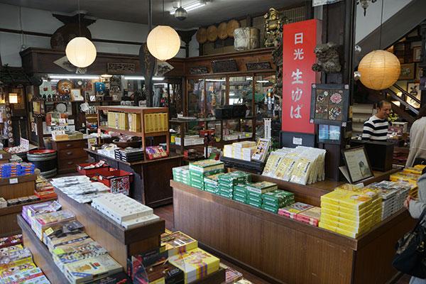 souvenir-shop-interior