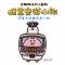 Let's Go 川越小旅行! 搭乘西武鐵道拿好禮