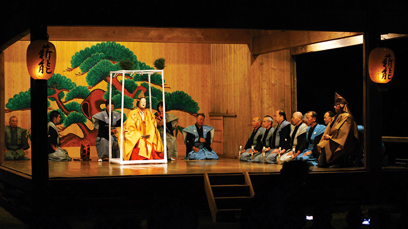 Sado island and the people's Noh