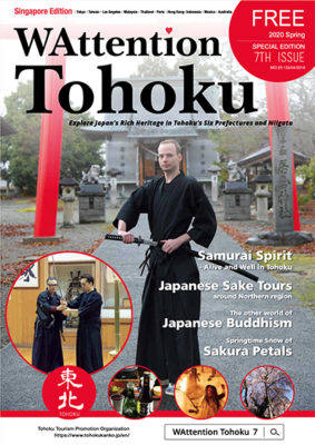 WAttention Tohoku 7th issue