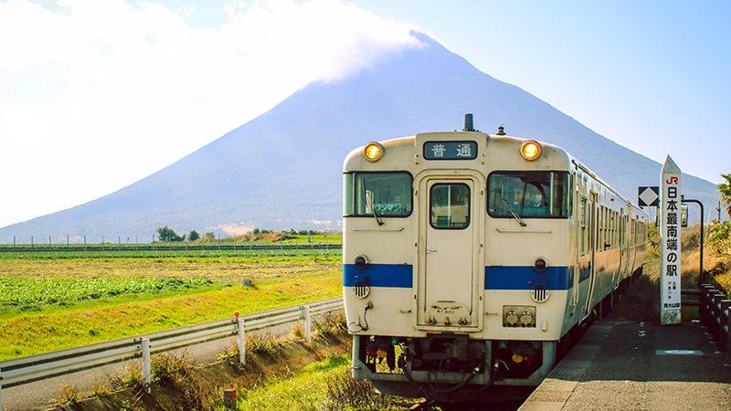 JR Nishi-Oyama Train station