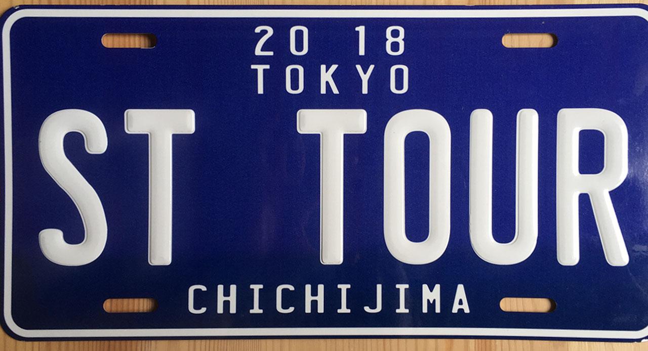 ST Tour, Ogasawara, Tokyo