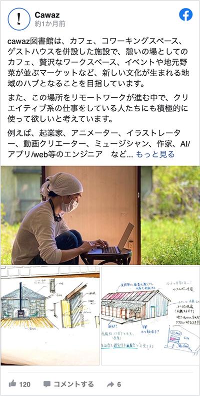 chichibu-facebook-001