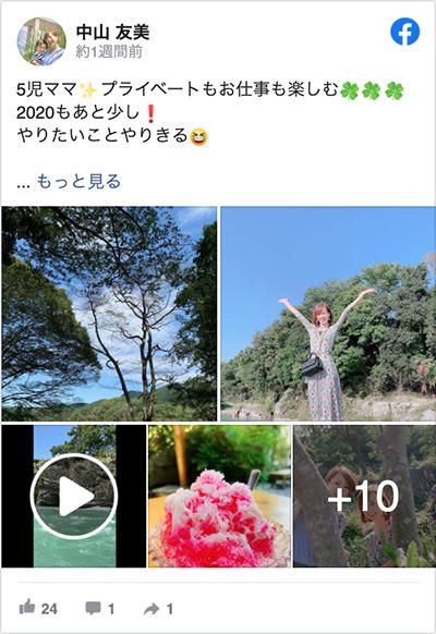 chichibu-facebook-003