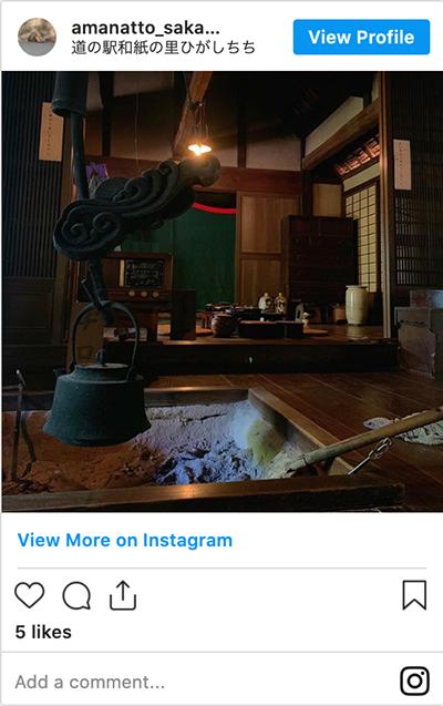 chichibu-instagram-004