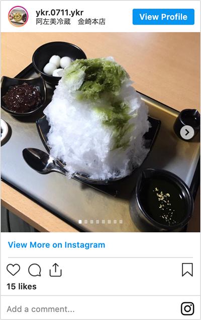 chichibu-instagram-005
