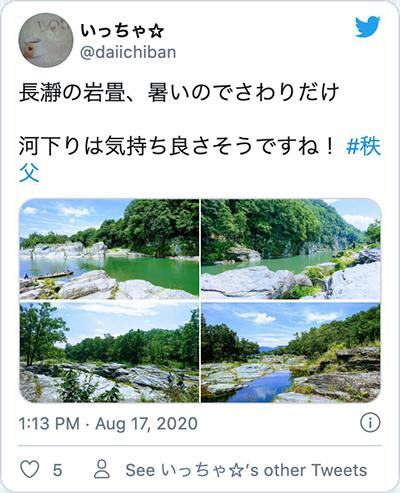 chichibu- twitter-001