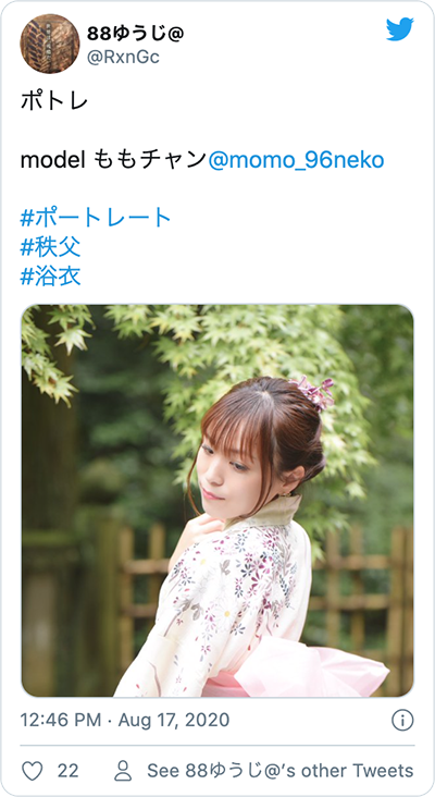chichibu- twitter-002