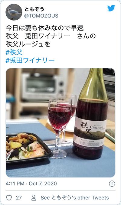 chichibu- twitter-004