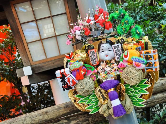 Otafuku Japanese Kumade