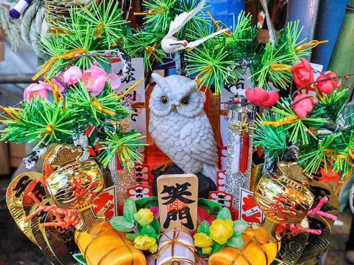 Owl Kumade