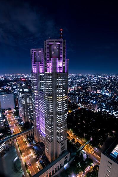 """Tokyo Metropolitan Government"" by Hiroshi Sata"