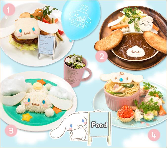 cn_cafe_shibuya_parco_02