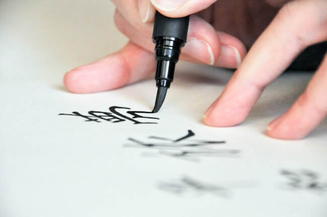 Kakizome Writing