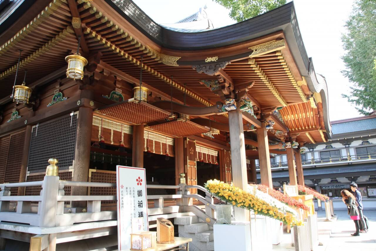 Wattention : Diary of a Japan Tour Guide: Ayu in Bunkyo Ward