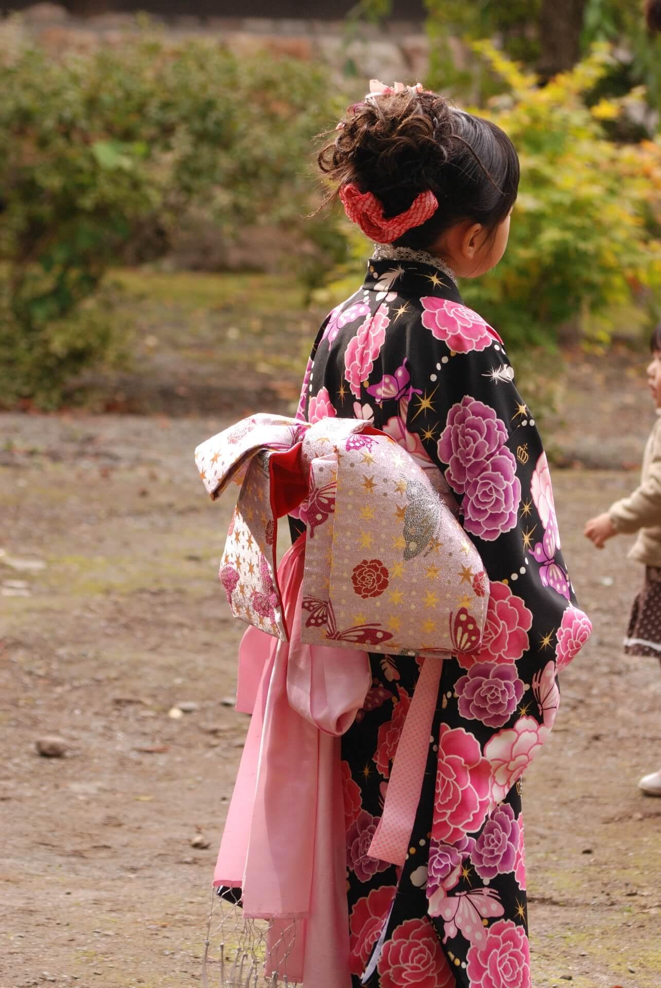 your girl kimono obi
