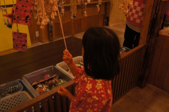 Matsuri Game: Senbonbiki