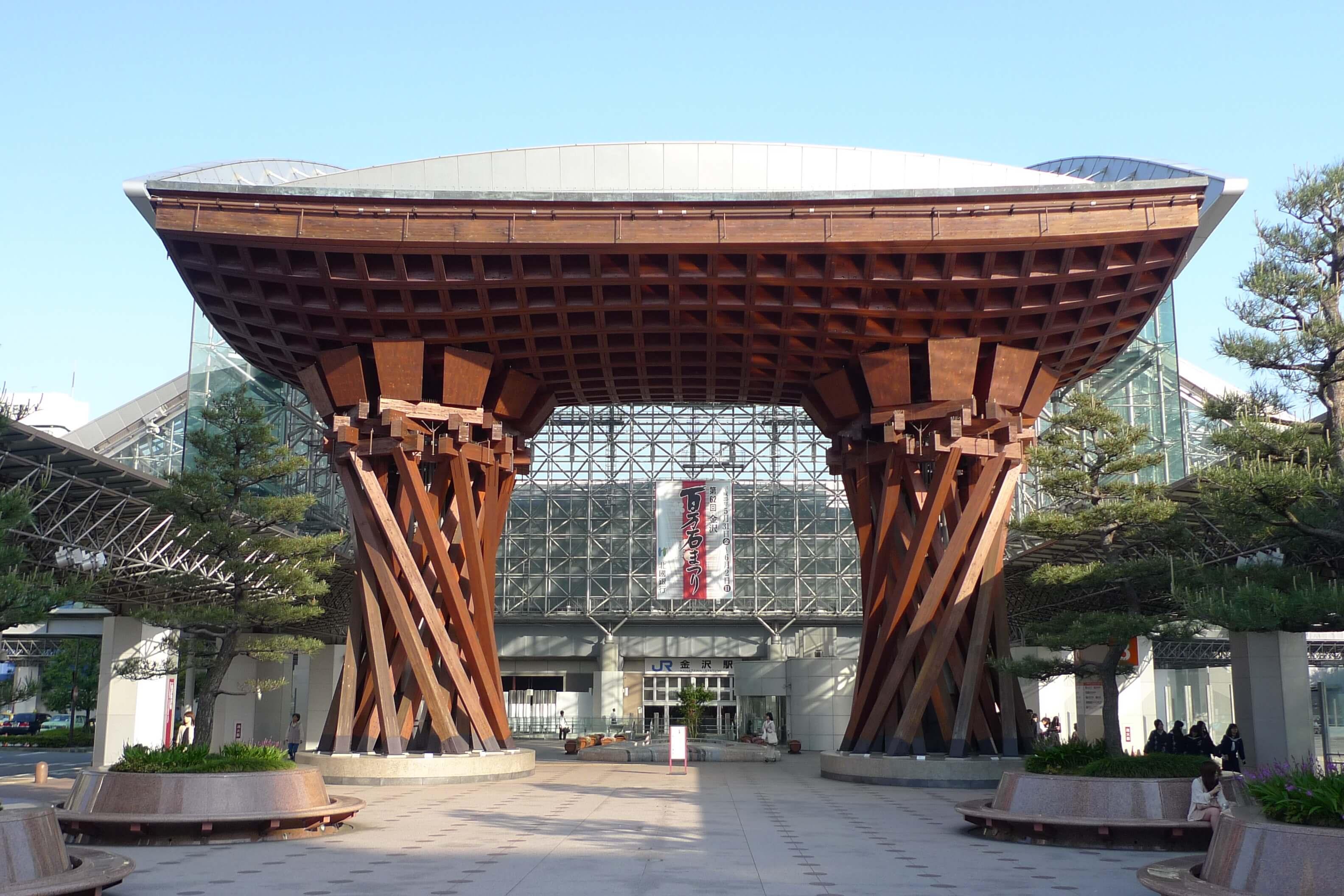 Kanazawasi