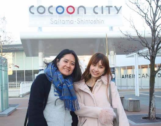 7 Cocoon city