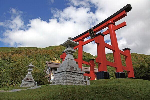 Mt. Yudono