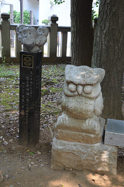 owls at Kishimojin-do Temple