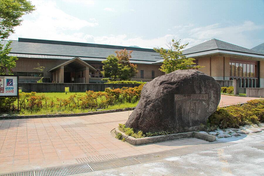 Saitokiyoshi Museum