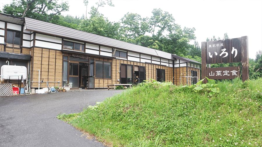 minshuku-entrance-yamagata