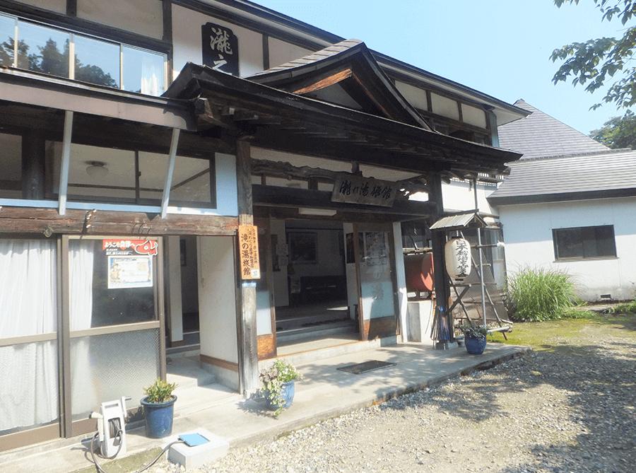 outside-ryokan-in-nishiyama-onsen-fukushima