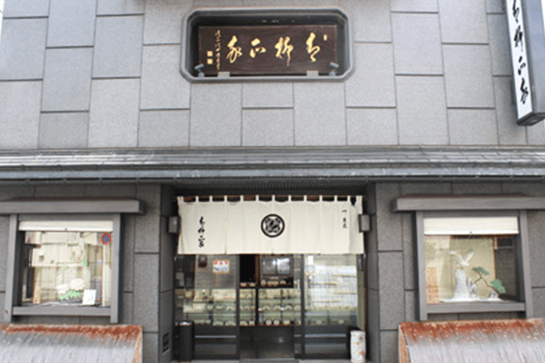 Aoyagi-Seike