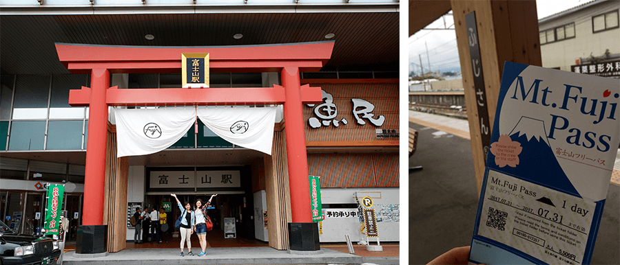 mt.-fuji-pass