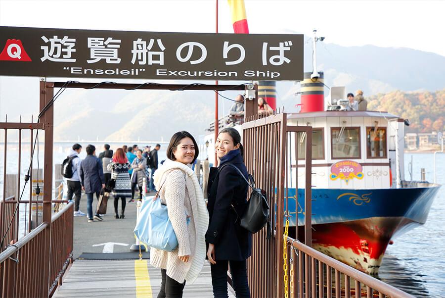 Cruise Kawaguchiko on Ensoleille