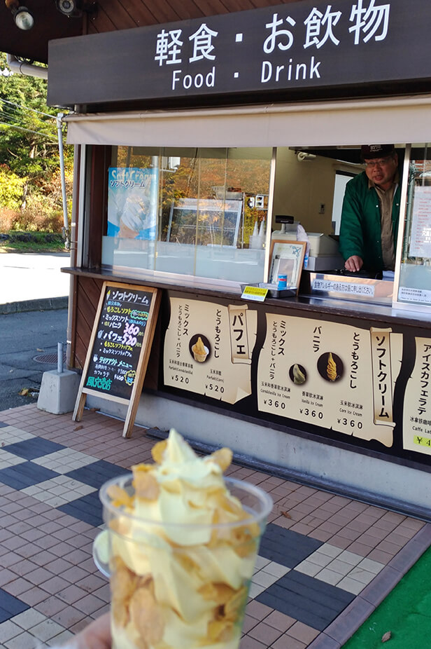 Corn flavored ice cream is also worth a try!