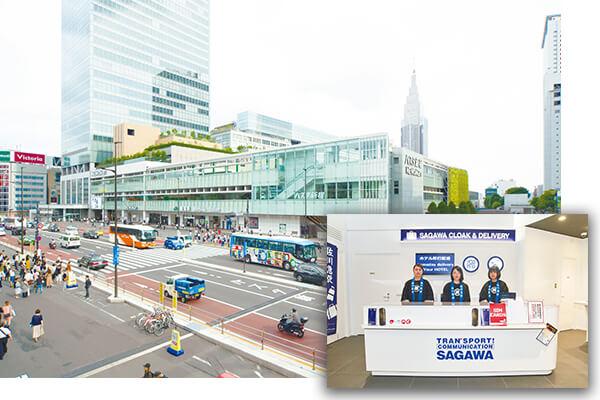 Shinjuku-Expressway-Bus-Terminal