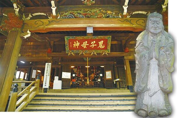 Kishimojin-do-Temple