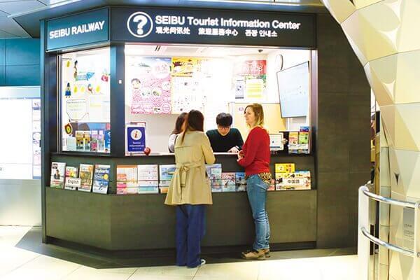 SEIBU-Tourist-Information-Center-Ikebukuro