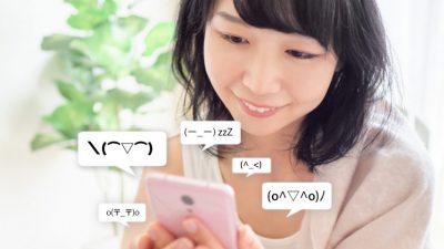 Japanese Kaomoji Emoticons