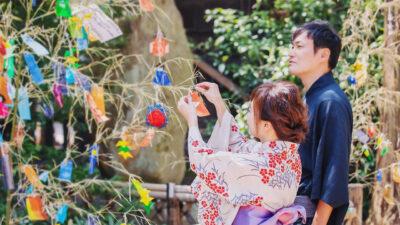 Tanabata Story