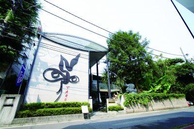 Taro Okamoto Museum Ex