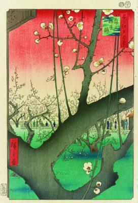 Ukiyoe Plum Blossoms